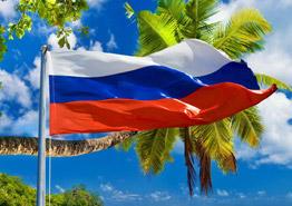 «Вася, держись…», или Как помогает туристу российское консульство за границей