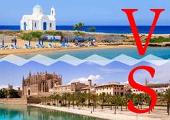Кипр vs Майорка: что посоветовать туристу?