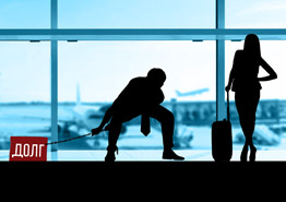 Туристка обвинила турагента в срыве отпуска из-за долга мужа
