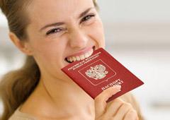 Я лучше «съем» перед туром ваш паспорт