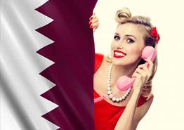 Что турагенты знают о Катаре?