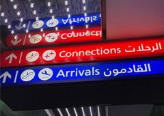 Бесплатная виза в ОАЭ по прилёте: отзывы туристов
