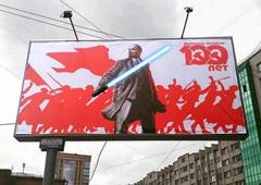 Октябрьскую революцию – на службу туризму!