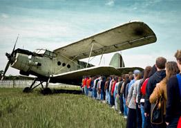 Египет: первым делом – самолеты