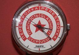 Первые турфирмы в СССР: кто придумал шоп-туры?