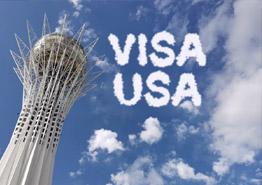 Как я чуть не пролетела с американской визой в Казахстане