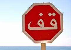 Как не остаться без визы в Эмиратах