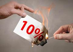 Минимум 10 % комиссии: это реально?