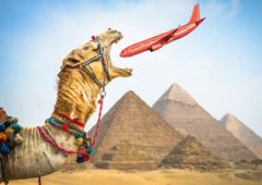 Египет рядом, курорты далеко