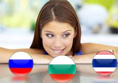 Россия, Болгария, Таиланд. Каких туроператоров предпочитают в Москве?