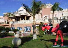 Египет-2018: что происходит с отелями 5*?