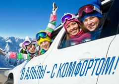 Почему даже фанатам горных лыж пригодится турагент