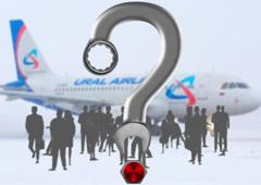 Разгневанные пассажиры против «Уральских авиалиний»