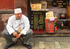 Путешествие в Китай без трудностей перевода