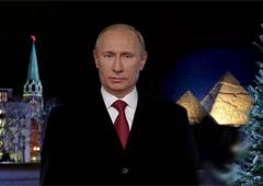 Подарят ли российским туристам Египет на Новый год?