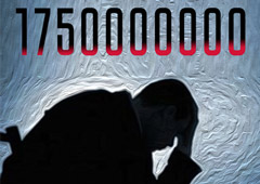 1 750 000 000 рублей с Дмитрия Фесика