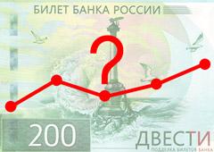 Растут ли у вас продажи туров на российские курорты из-за падения рубля?