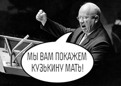 Рейсы «Жемчужной реки» из Москвы на Хайнань согласованы