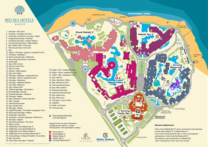 Особенности отелей Red Sea в